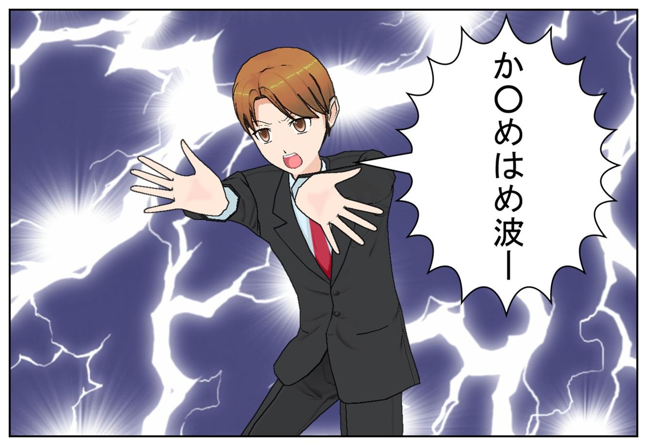 伝説1_001