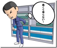 アレンジOK!素材集2_1