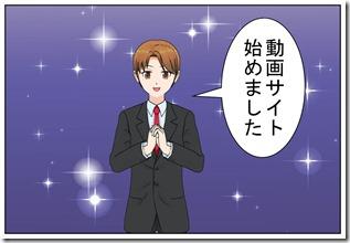 動画_001