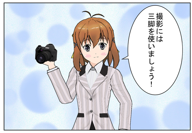 三脚_001