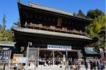 身延山久遠寺へ初詣と2018年の目標設定